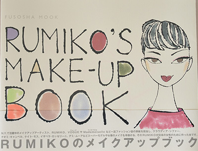 RUMIKO'S MAKE-UP BOOK